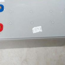 南都蓄电池6-FM-7蓄电池12V7AH UPS 电源直流屏专用***