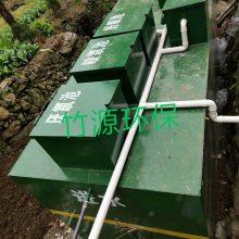 生活污水处理设备指导安装现场-竹源