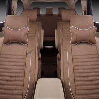7座商务车汽车坐垫开瑞k50面包车宝俊730五菱宏光s专用养生座垫