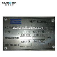 阿特拉斯空压机冷却器1622319100 1622319000压缩机油冷却器