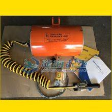 东星DONGSUNG气动平衡器,浮动特性,龙海起重授权商