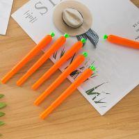 己米文具可爱胡萝卜中性笔签字笔 学生用品儿童小礼物笔学生卡通油笔批发 迪士尼同款卡通笔