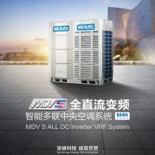 北京美的大型中央空調商用 美的智能多聯機 美的空調風管機 天花機