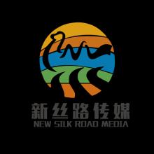 宁夏新丝路文化传媒有限公司
