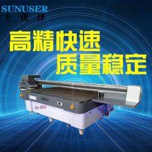 uv打印机喷头如何使用更长久