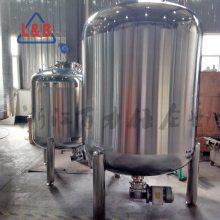 不锈钢磁力搅拌罐 卫生级磁力配液罐 制药级磁力搅拌罐