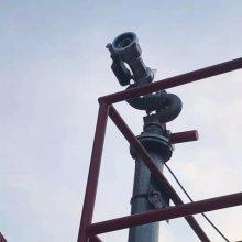 直销日照工地消防炮塔,环保除尘消防炮塔,远程喷雾炮,喷雾降尘电控炮,远程水炮塔厂家
