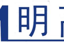 南京明高信息技术有限公司