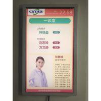 分诊叫号系统显示屏/医院诊室显示一体机/二级分诊屏