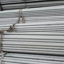 SUS304不銹鋼無縫管制造工藝 /SS304不銹鋼管固溶退火 廠家