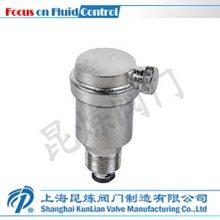 排气阀批发_YP11X不锈钢卫生级排气阀_-上海昆炼阀门