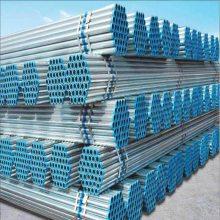 加厚镀锌钢管 dn125镀锌钢管多少钱 热镀锌无缝管114 镀锌钢管80