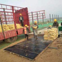 沥青混凝土路面坑槽修复材料 水泥路面快速修补料
