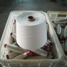 得利达大化涤纶纱_本白色21支环锭纺大化涤纶纱_机织26支大化涤纶纱制造商