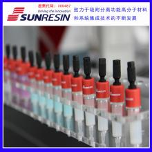 蓝晓科技 seplife DEAE 用于病毒纯化