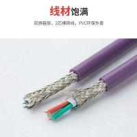 厂家直销电线电缆 国产兼容西门子通讯电缆6XV1 830裸铜线导体紫色护套