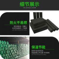 直销B1级橡塑保温板 隔音隔热阻燃橡塑海绵板 建筑保温橡塑板