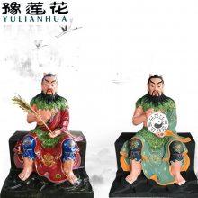 神农大帝神像坐像五榖神农大帝yabo官网河南豫莲花雕塑厂直销