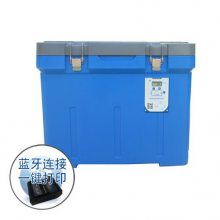 建大仁科 GSP冷链保温箱 医疗器械试剂运输 打印 2-8度 报警上传温度记录