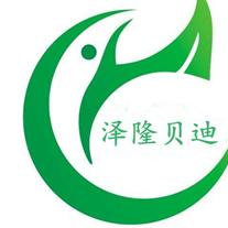 衡水泽隆贝迪商贸有限公司