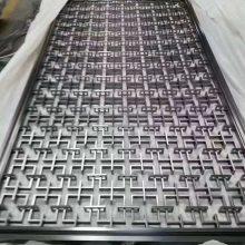 供应黑钛不锈钢花格屏风