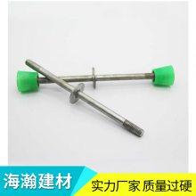 海瀚建材(图)-新乡止水螺杆价格-新乡止水螺杆