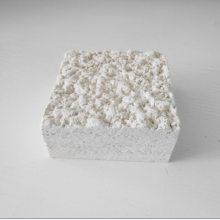 合肥超细矿物纤维价格 喷涂 吸音降噪专业施工