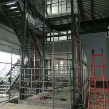 六安航天 壁挂导轨式升降机 链条式升降平台 运货升降机 工厂直销更省钱