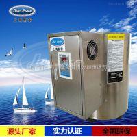 容积式智能电热水器批发价格
