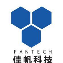 广州佳帆计算机有限公司