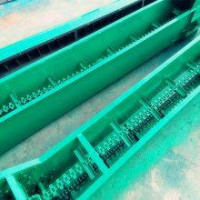 水泥粉刮板输送机 延吉市刮板送料机 固体残渣刮板输送机qk