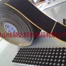 CR汽车橡塑泡棉材料,昆山佳顺达模切黑色CR泡棉缓冲材料