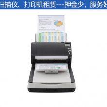 快速扫描仪租赁-巴彦淖尔扫描仪租赁-合肥亿日