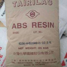 现货供应ABS台湾台化AG15AJ 高刚性 黑色高光泽 塑胶颗粒原材料