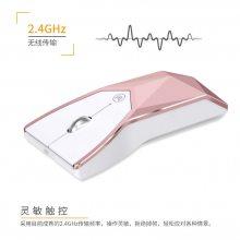 新款创意无线鼠标充电铝合金菱角个性光电鼠标办公礼品定制款鼠标