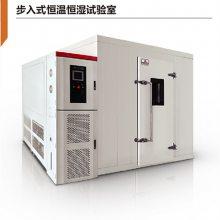 勤卓品牌恒温恒湿环境箱步入式BRS-10G