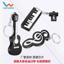 批发乐器琵琶卡通创意小提琴PVC吉他U盘8G钢琴乐迷吉它优盘16G
