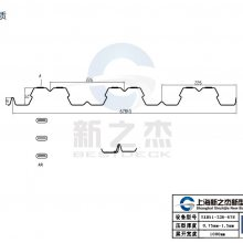 上海幼儿园项目使用YXB51-226-678开口楼承板