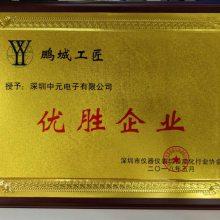 深圳高端电容器生产商 acon中元电子供应