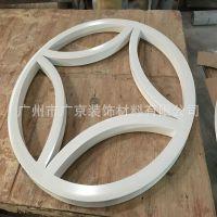欧佰天花 特殊工艺品 按图定制圆形铝管 白色铝圆环外墙装饰