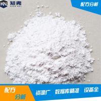 硅胶粉配方还原 层析硅胶粉 分离用硅胶粉 透明硅胶粉检测分析 产