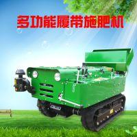 有机肥下土开沟机 履带开沟机耕地机 慧聪机械批发柴油动力施肥机
