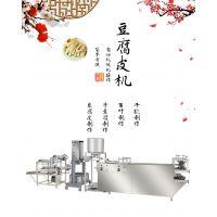曲阜鲜豆家食品设备有限公司