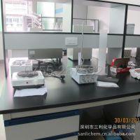 实验室中央实验台批发  定制钢木中央台