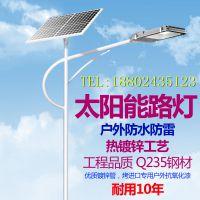 led太阳能路灯 雷达智能灯 太阳能路灯 一体化庭院灯 小区路灯 12V