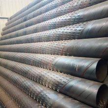 施工打井降水钢管/滤水管 基坑降水井钢管273mm/800mm钢花管 久汇牌