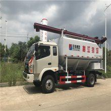 长期厂家直销 20立方10吨东风天锦散装饲料车 养殖禽畜喂料专用运输车