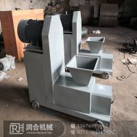全套节能木炭机 80型优质制棒机设备 润合低价销售