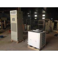宝鸡怡柯信实验室用恒温恒湿空调出厂价