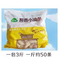 广东包邮 三全餐饮专用【葱香小油条】4包共12斤 约600条